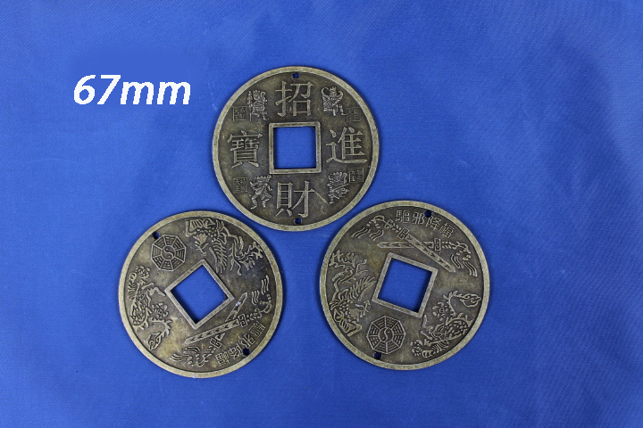 products-Qing Dynastian Rahoja 67mm